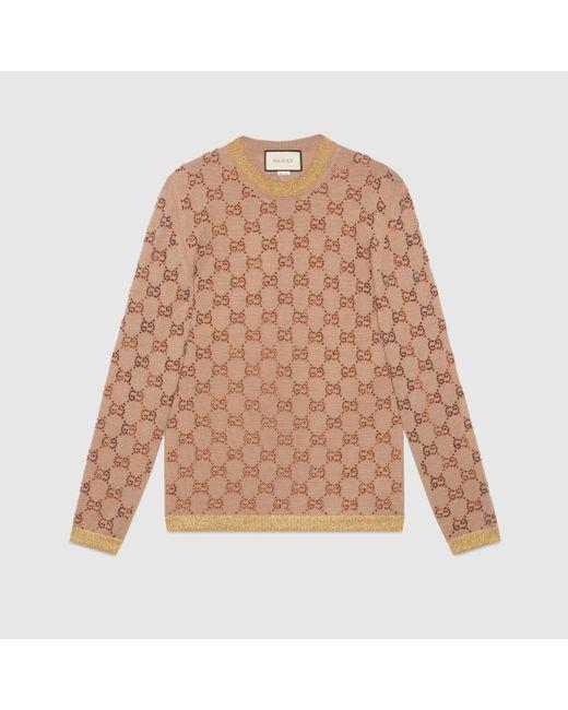 Gucci グッチ クリスタルGGパターン セーター Natural