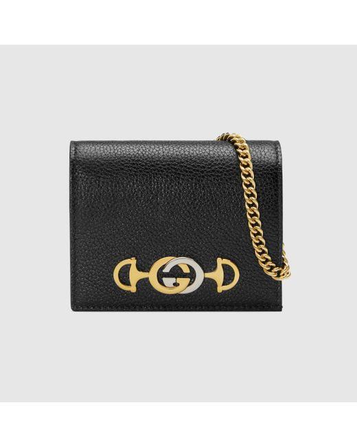 Gucci 〔グッチ ズゥミ〕レザー カードケース(コイン&紙幣入れ付き) Black