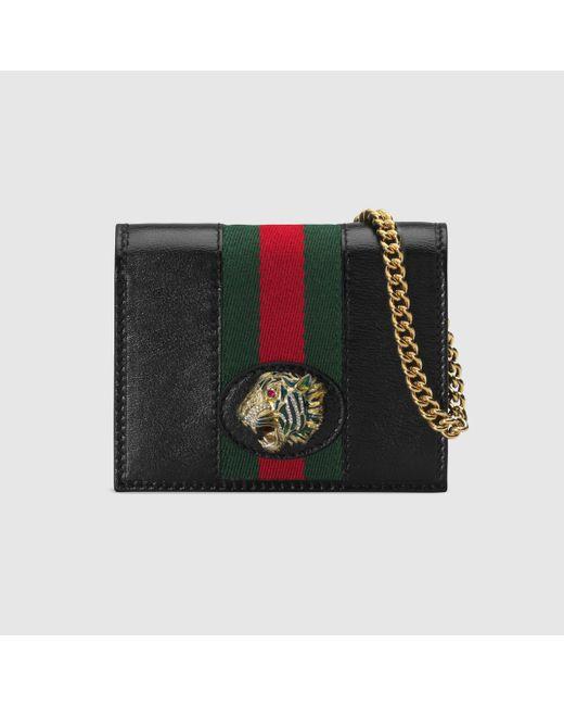 Gucci グッチ〔ラジャ〕チェーン付き カードケース(コインケース&紙幣入れ付き) Black