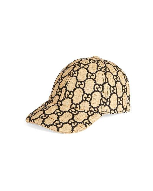 2ddc721a Gucci - GG Baseball Hat With Snakeskin in Natural for Men - Lyst