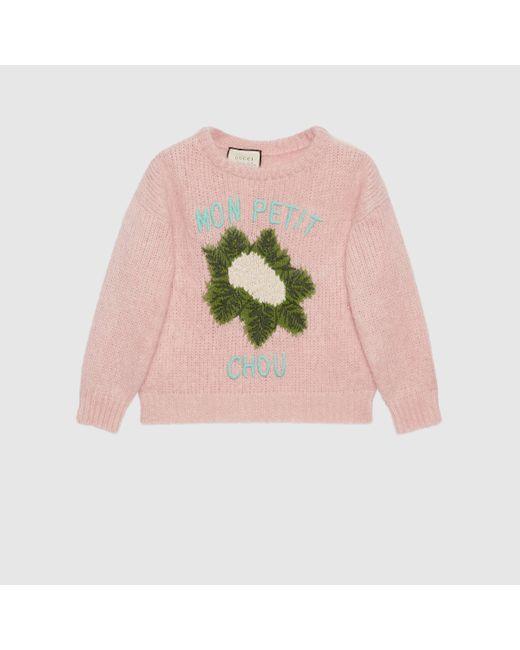 メンズ Gucci グッチカリフラワー モヘア クロップドセーター Multicolor