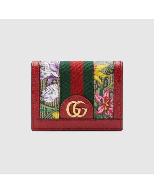 Gucci グッチ〔オフィディア〕GGフローラ カードケース(コインケース&紙幣入れ付き) Red