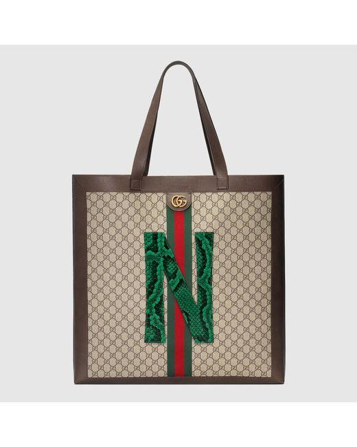 06e19146a27 Gucci - Multicolor Diy Ophidia Gg Supreme Maxi Tote - Lyst
