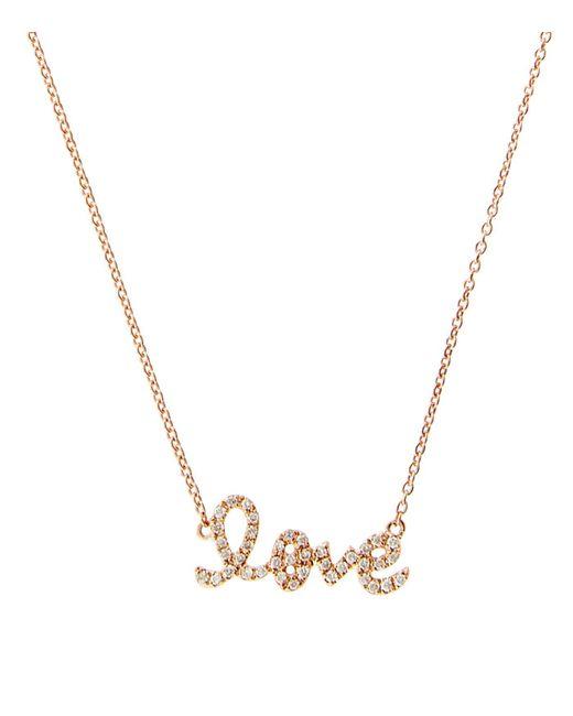 Sydney Evan - Metallic Love Script Necklace - Lyst