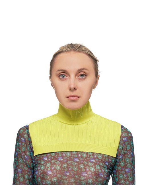 Nina Ricci Green Cropped Collar