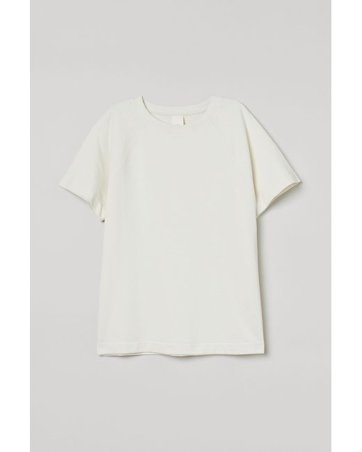 H&M White Short-sleeved Sweatshirt