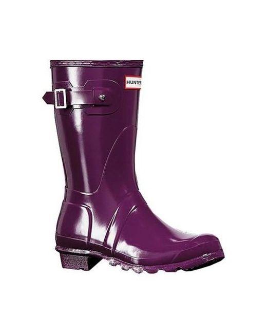 Hunter - Purple Original Short Gloss Rain Boot - Lyst