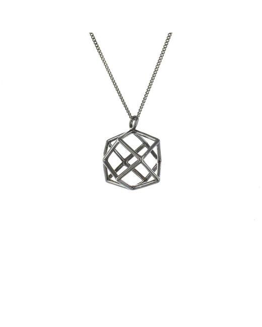 Origami Jewellery - Metallic Black Silver Frame Magic Ball Origami Necklace - Lyst