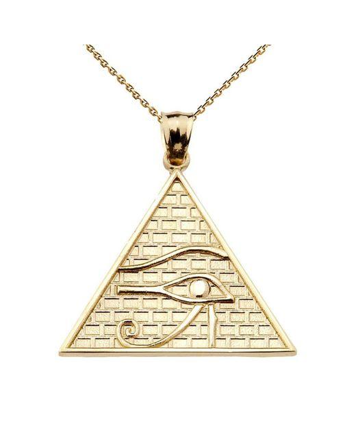 QP Jewellers | Metallic Horus Pendant Necklace In 9kt Gold | Lyst