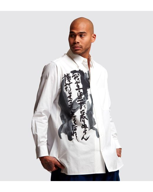 Yohji Yamamoto White Big Shirt for men