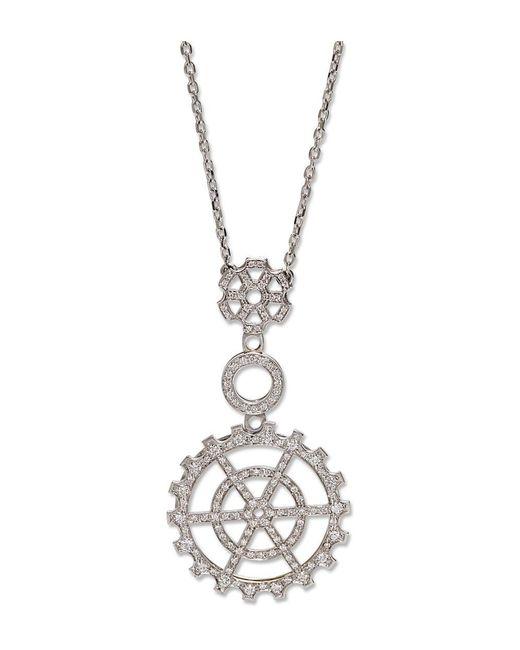 Wilfredo Rosado | White Diamond Cog Necklace | Lyst