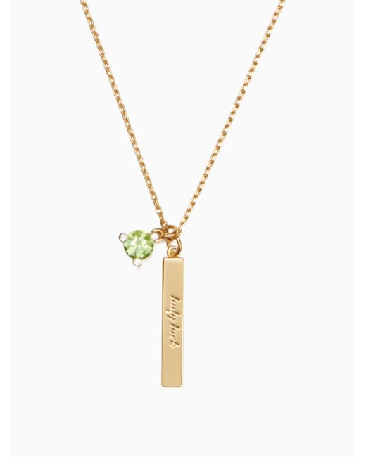 Kate Spade - Metallic Born To Be August Pendant - Lyst