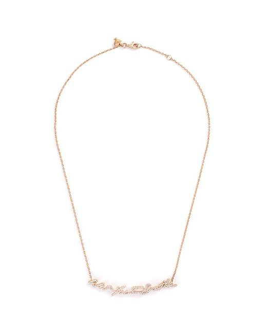 Stephen Webster - Metallic 'neon With You I Breathe' Diamond Pavé 18k Yellow Gold Necklace - Lyst