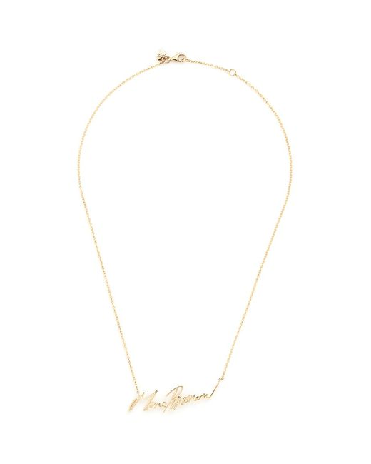 Stephen Webster | Metallic 'neon More Passion' 18k Yellow Gold Necklace | Lyst