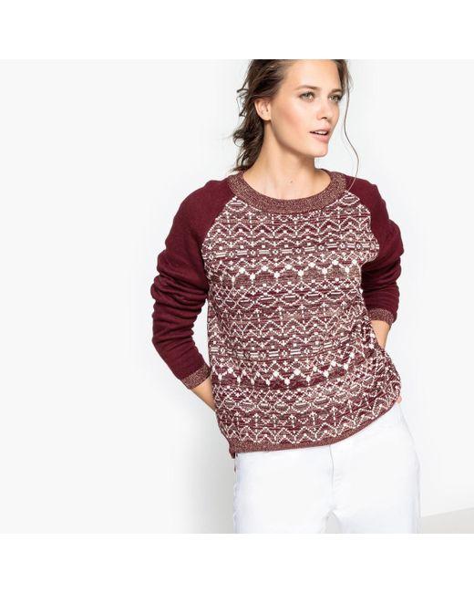 LA REDOUTE - Multicolor Cotton Mix Knit Jumper/sweater - Lyst