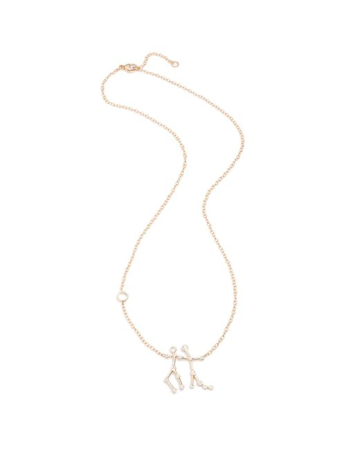 Lulu Frost | Multicolor Zodiacs Gemini + Air Necklace | Lyst