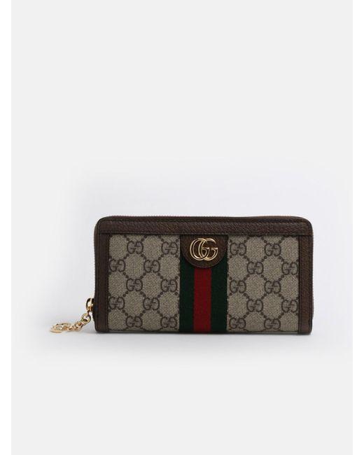 a49905781 Gucci - Multicolor Portafoglio Ophidia GG Supreme - Lyst ...
