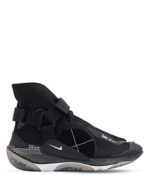 Joyride Env Ispa Sneakers Nike, цвет: Black