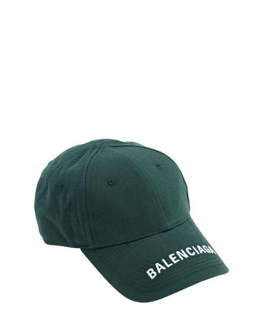 Balenciaga コットンベースボールキャップ Green