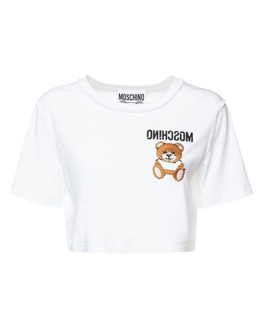 Moschino Teddy コットンジャージークロップドtシャツ White