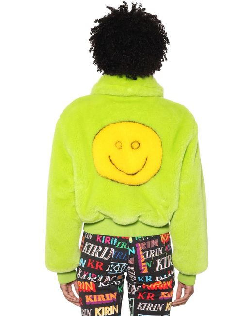 Kirin Smile エコファージャケット Yellow