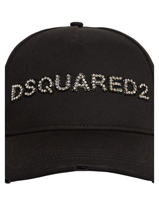 DSquared² コットンキャップ Black