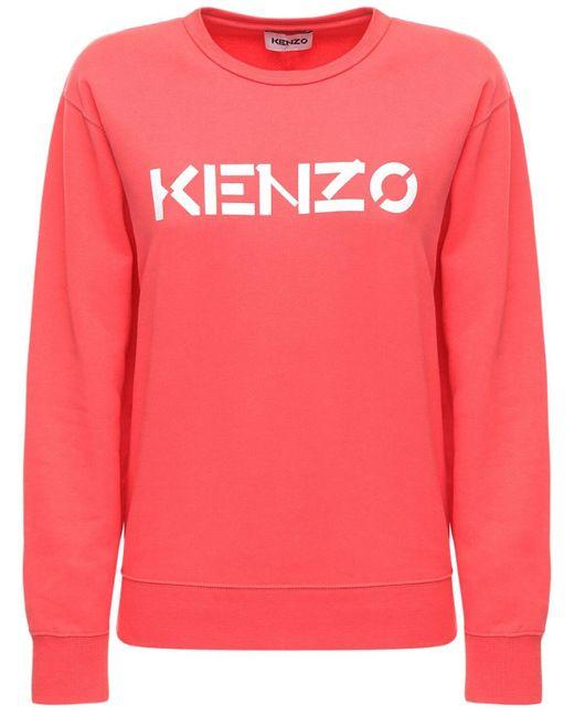 KENZO ブラッシュドコットンスウェットシャツ Pink