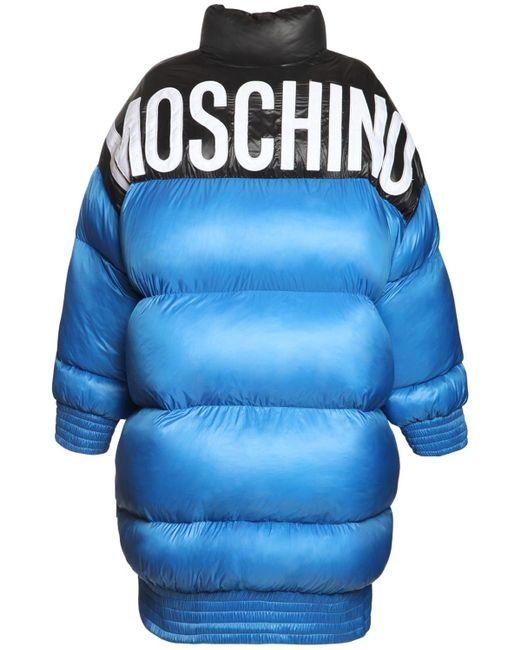 Куртка Из Нейлона С Логотипом Moschino, цвет: Blue
