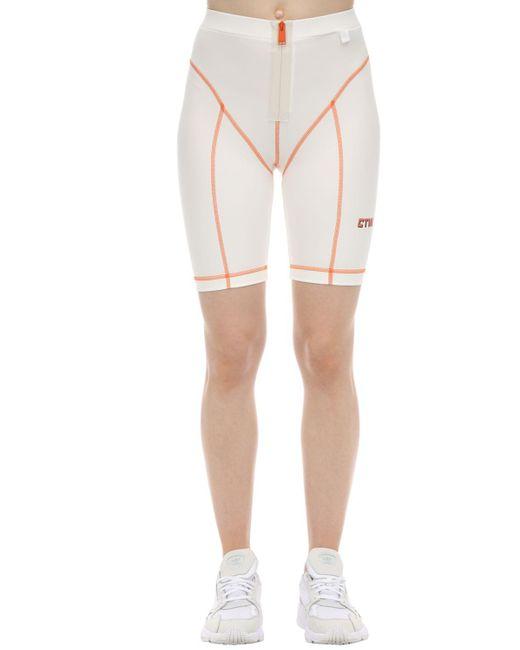 Shorts Biker In Techno Stretch di Heron Preston in White