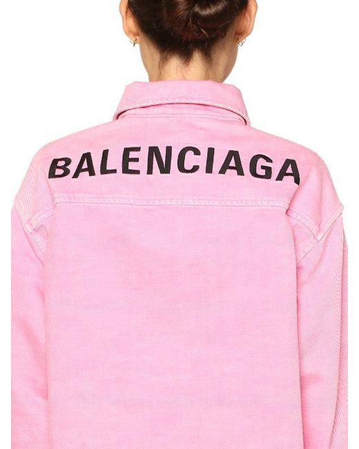 Balenciaga オーバーサイズコットンデニムシャツ Pink