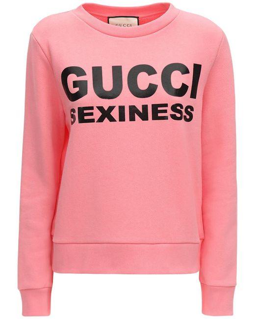 Gucci ジャージースウェットシャツ Pink