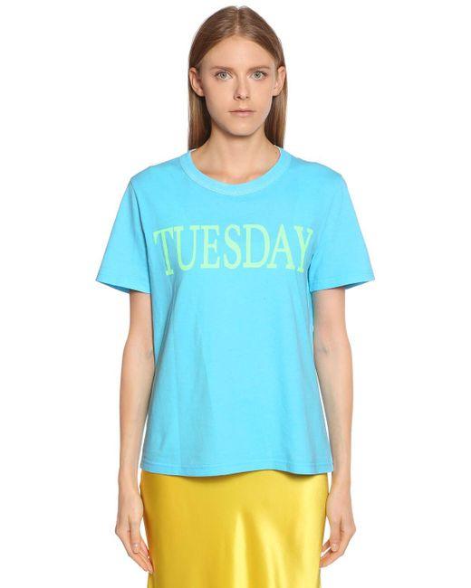 Alberta Ferretti - Blue Tuesday Cotton Jersey T-shirt - Lyst