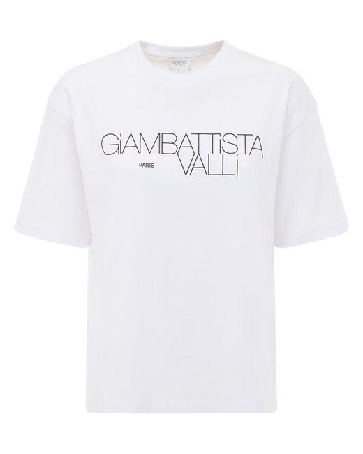 Giambattista Valli コットンジャージーtシャツ White