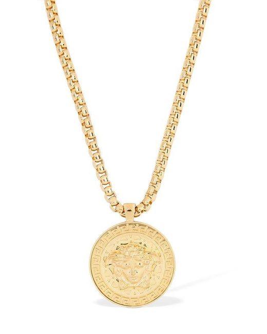 Versace Metallic Medusa Coin Necklace for men