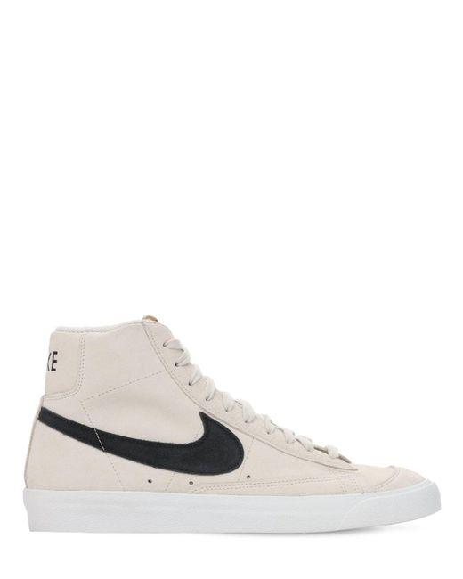 Nike Blazer Mid 77 スエードスニーカー White