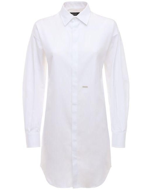 DSquared² コットンポプリンシャツドレス Multicolor