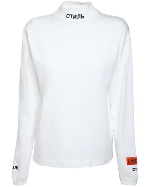 Heron Preston コットンジャージーtシャツ White