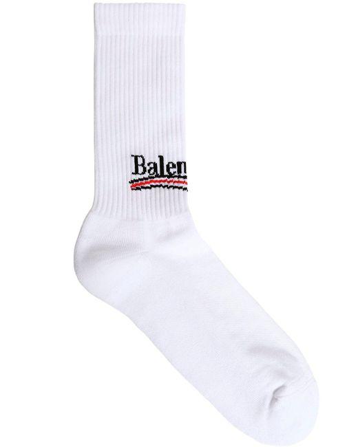 メンズ Balenciaga ストレッチコットンソックス White