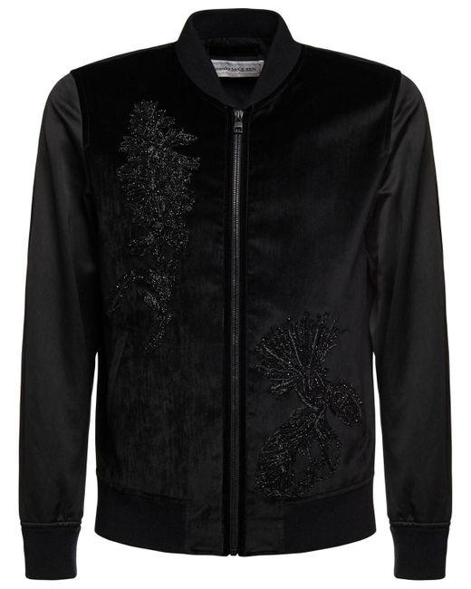 メンズ Alexander McQueen ベルベット&サテンボンバージャケット Black