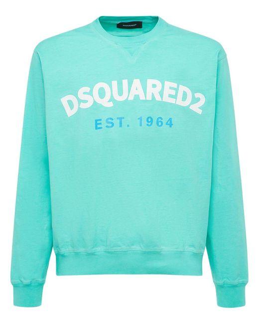 メンズ DSquared² コットンジャージースウェットシャツ Green