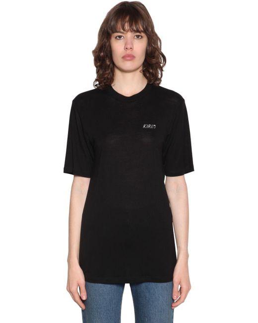 Kirin Eve ジャージーtシャツ Black