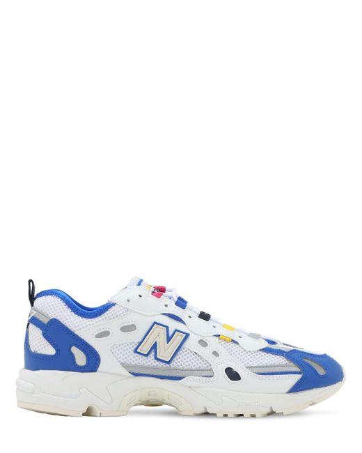 New Balance White 827 Sneakers for men