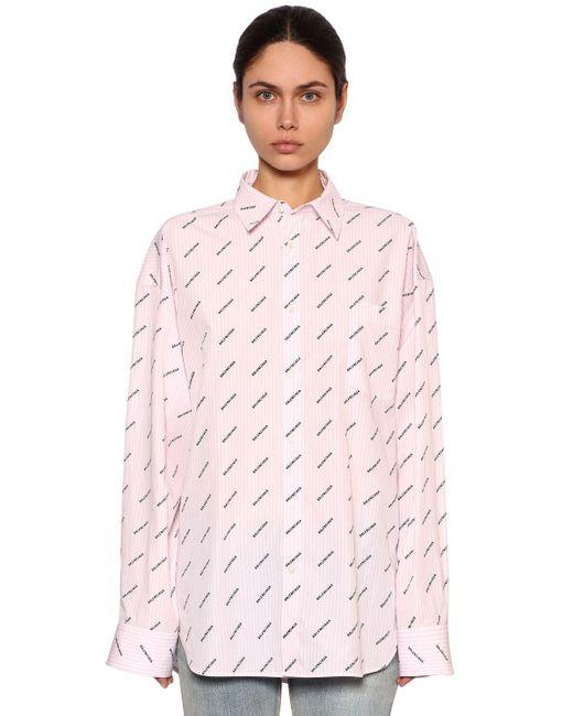 Balenciaga コットンポプリン ロゴストライプシャツ Pink