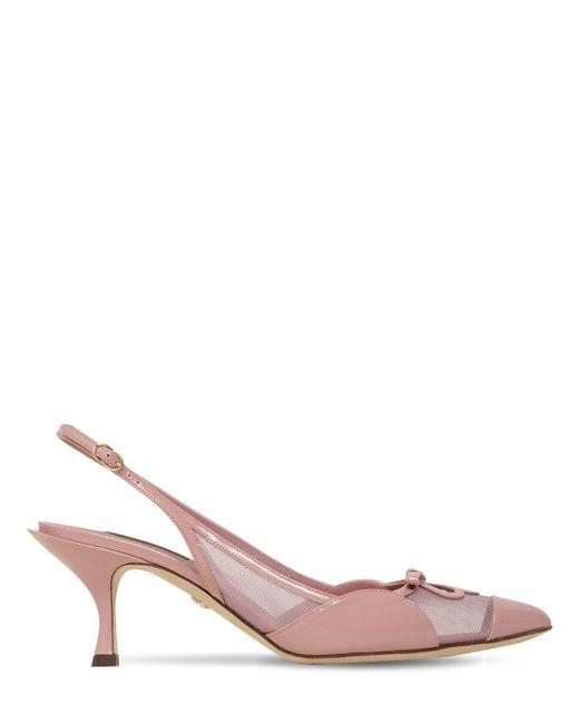 Dolce & Gabbana レザー&メッシュスリングバックパンプス 70mm Pink