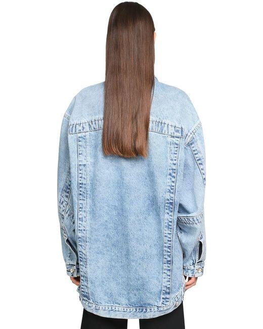 Maison Margiela Blue Denim Jacket