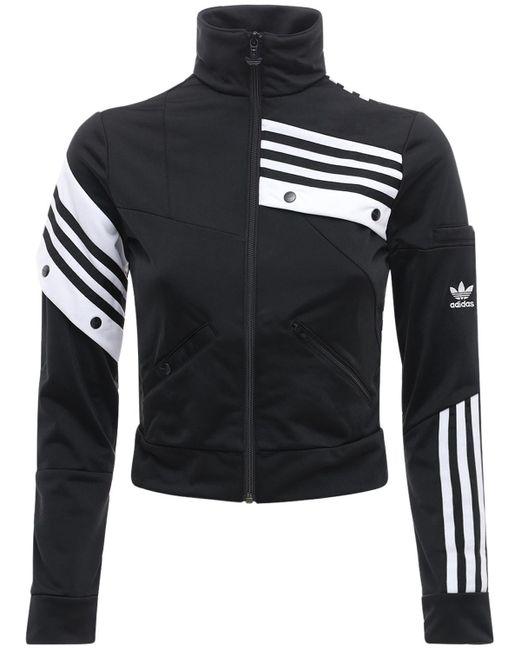 Adidas Originals Danielle Cathari トラックトップ Black