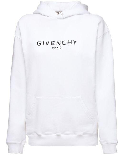 Givenchy ジャージースウェットフーディ White