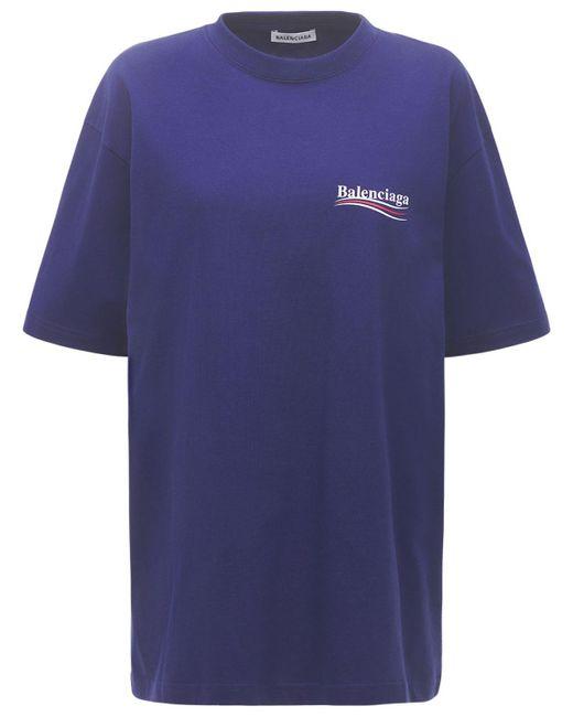Balenciaga Political オーバーサイズコットンtシャツ Blue
