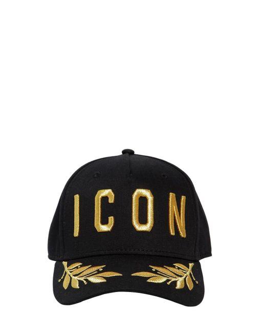 メンズ DSquared² Icon コットンキャンバス野球帽 Black