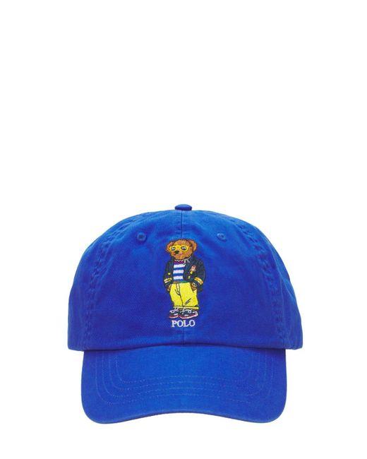 メンズ Polo Ralph Lauren Bear コットンキャップ Blue